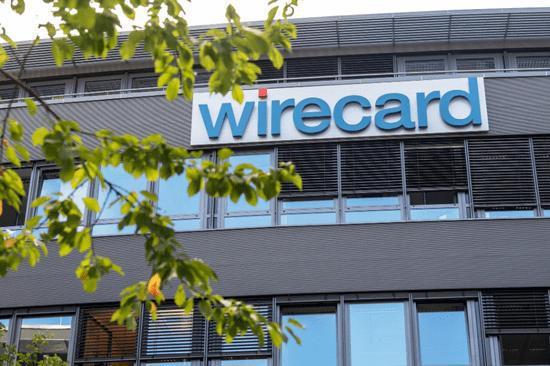 受Wirecard丑闻影响,安永德国公司负责人将下台