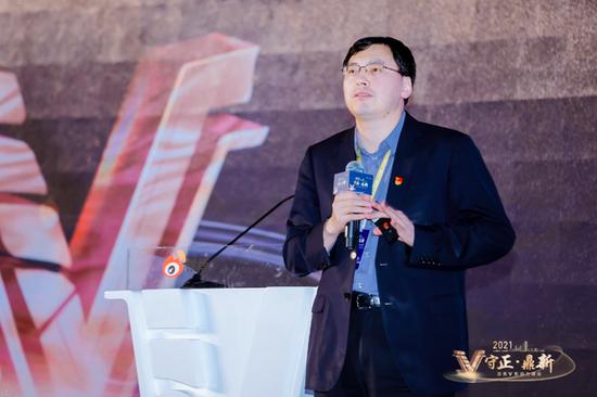 国资委新闻中心副主任闫永宣告《从央企抗疫看全媒体整合分众传达》主题讲演、
