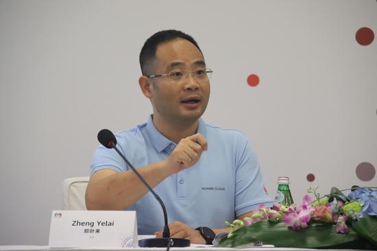 华为云郑叶来:云业务受禁令的影响最小