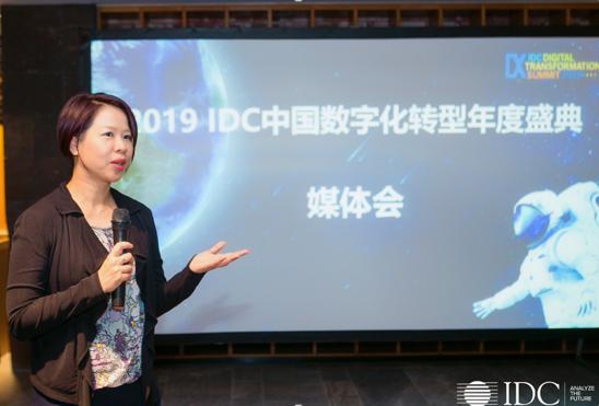 IDC中國區總裁霍錦潔發表演講