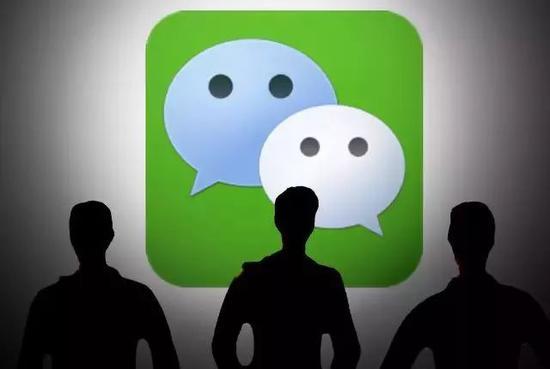 微信办公有风险:易泄密与误传