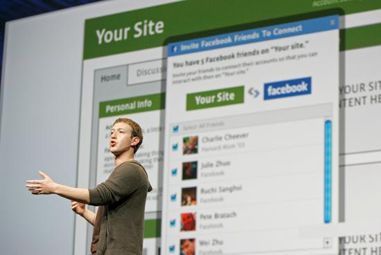2008年,扎克伯格在开发者大会