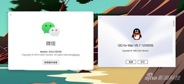 QQ已经是通用应用,微信还不是
