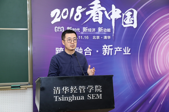 直击|淘宝蒋凡:个性化推荐超传统搜索 AI造就新业态