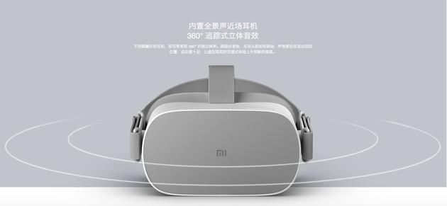 小米VR一体机体验:价格是最大卖点 其他中规中矩的照片 - 4