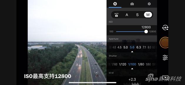 ISO上限提升至12800