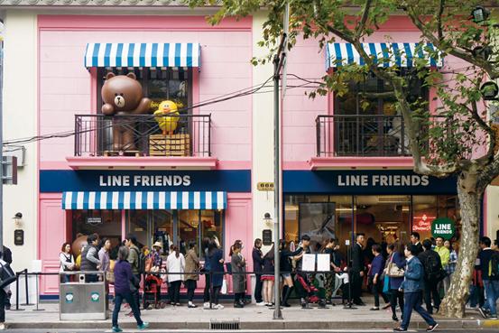Line Friends线下店铺