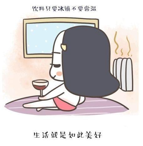 预防暖气病有妙招