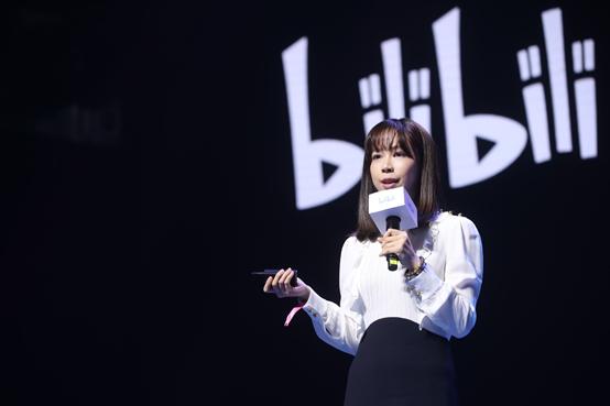 B站明年将开放UP主商业化合作 新纳入虚拟偶像和电竞