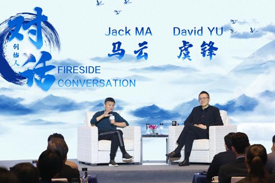 馬云:做企業跟做投資是兩回事情 是兩種不同的技能