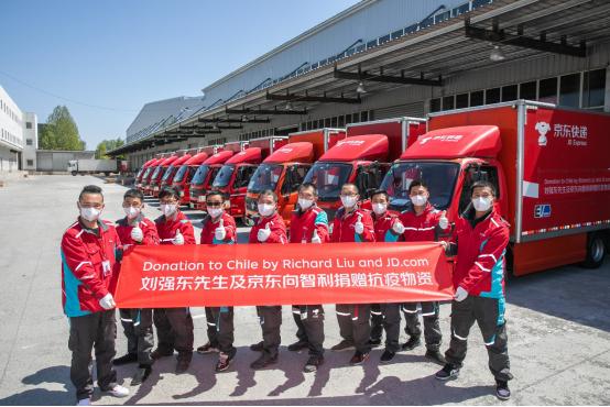 京东物流车队为智利运送1402箱抗疫医疗物资