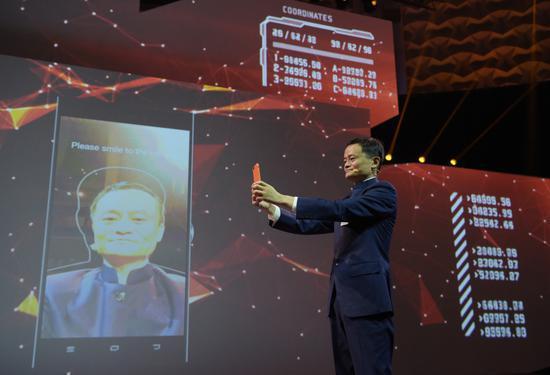 马云展示刷脸技术