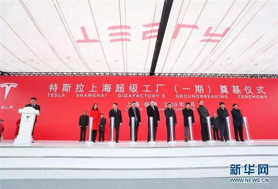 1月7日,特斯拉上海超级工厂(一期)奠基仪式在上海举行。新华社记者 丁汀摄