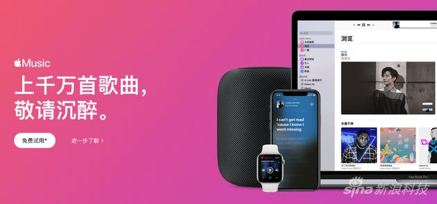 Apple Music串联了苹果硬件