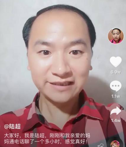 """陆超因爱说""""真好""""走红 图片来源:抖音截图"""