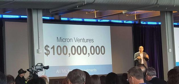 美光基金会宣布拨款100万美元 推进人工智能探索