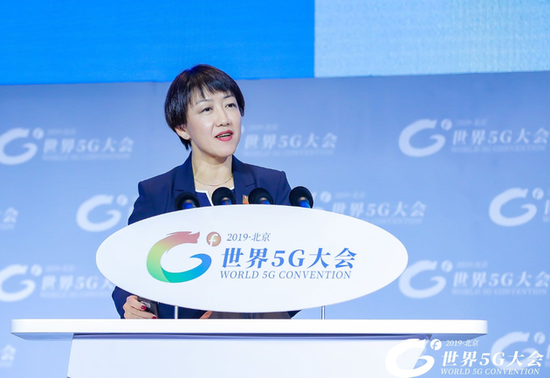 侯明娟:2020年5G产业将迎来规模化阶段
