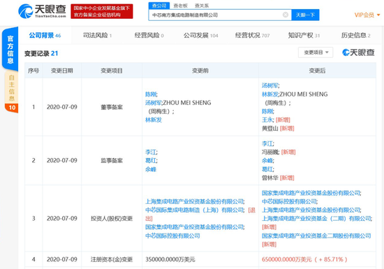 财务部:7月23日正在喷鼻港特殊止政区投标刊行50亿元国债