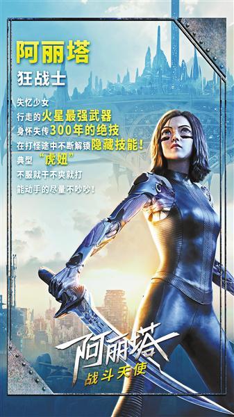 卡梅隆对话刘慈欣:想看《三体》拍成电影