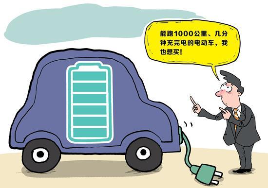 """别让""""浮夸风""""搅乱了新能源汽车的升级梦"""