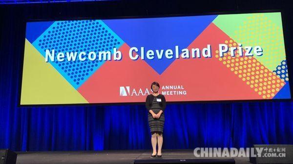 中国科学技能大学副研讨员印娟博士于2月14日代外潘修伟团队华盛顿承受美国科学增进会发表的纽科姆·克利夫兰奖。