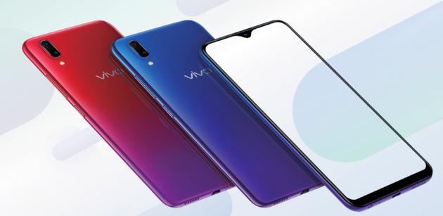 vivo Y93是一款入门级手机