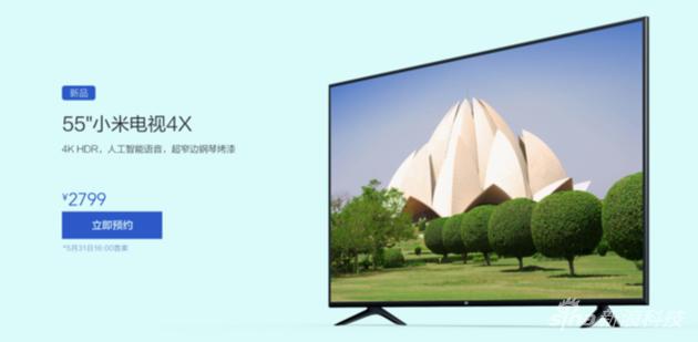 小米电视4C/4X/4S系列四款新品齐发:999元起
