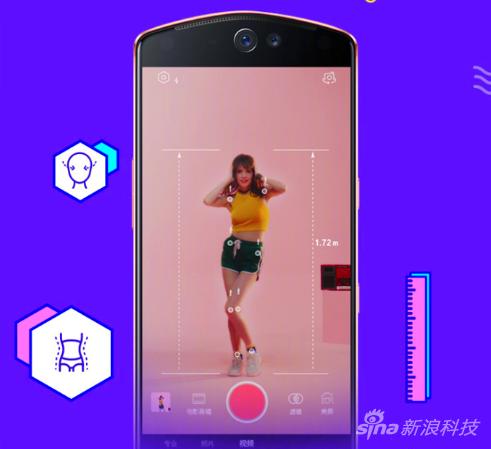 美图推送MEIOS4.3.4系统:全身美型视频模式终于来了