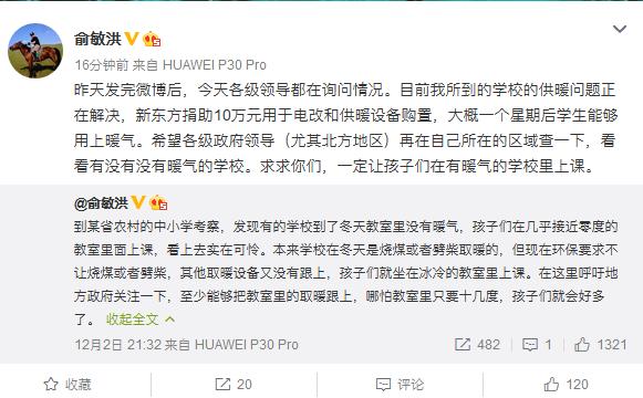 """人民日报海外版:""""双11""""见证中国网购奇迹"""