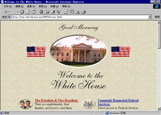 于是我们不久后就找到了正确的白宫官网