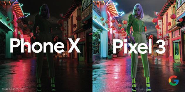 谷歌Pixel 3和iPhone XS对比