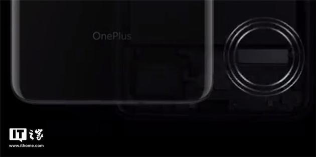 一加7 Pro将使用横向线性马达  超过 200% 的振动量提升
