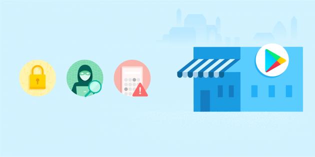 谷歌晒Play商城去年成绩:拒绝恶意App数量同比增5