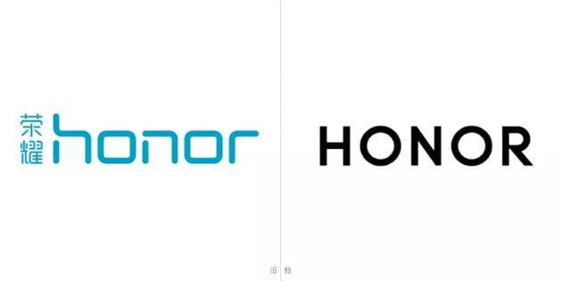 荣耀品牌的新Logo(右)