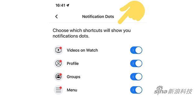 Facebook的測試App中加入了更多通知控制權限