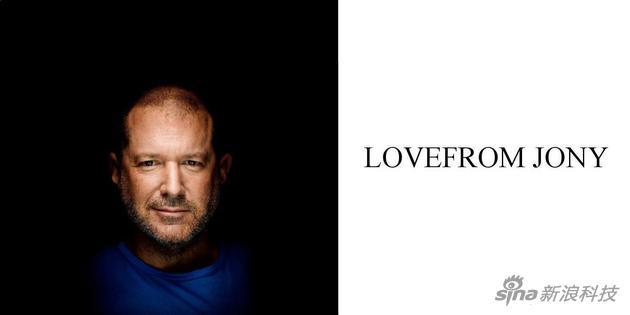 """艾维的新公司名字是""""来自乔纳森的爱"""""""
