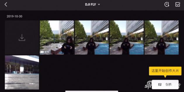 大疆Mavic Mini上手:机身再压缩,从矿泉水变罐装可乐-玩懂手机网 - 玩懂手机第一手的手机资讯网(www.wdshouji.com)