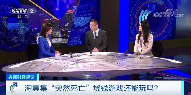 """县委书记情妇再获减刑被称""""女地下组织部长"""""""