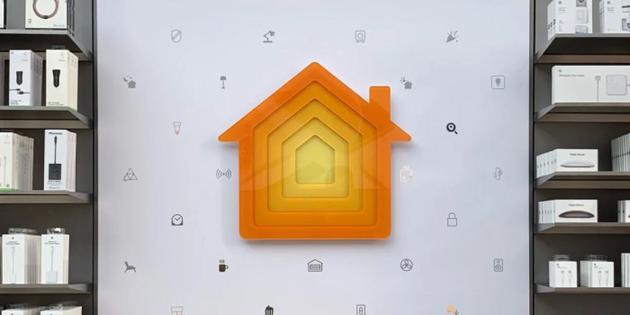 HomeKit将获三项重要新功能:引入面部识别 太酷了