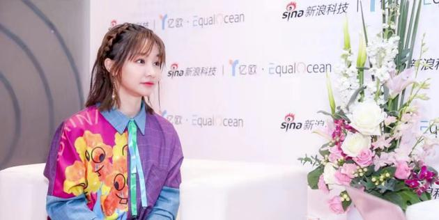 Miss韩懿莹