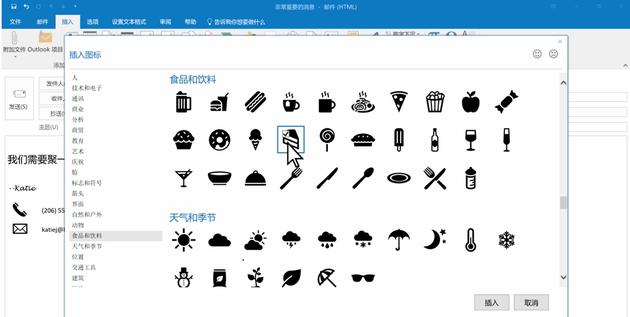 Office 2019支持多项视觉和函数工具