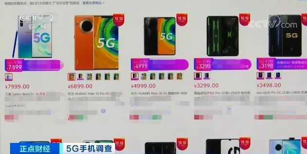 """全球智能手机5G""""换机潮""""来了?"""