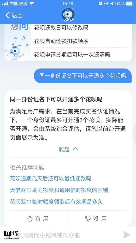 杭州市线下招聘全部转为线上招聘