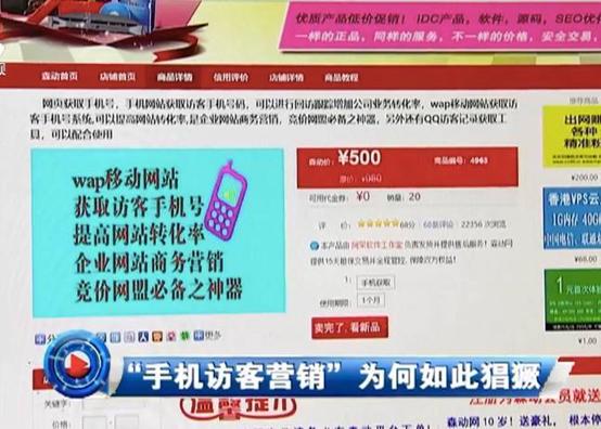 图片来源:江西卫视