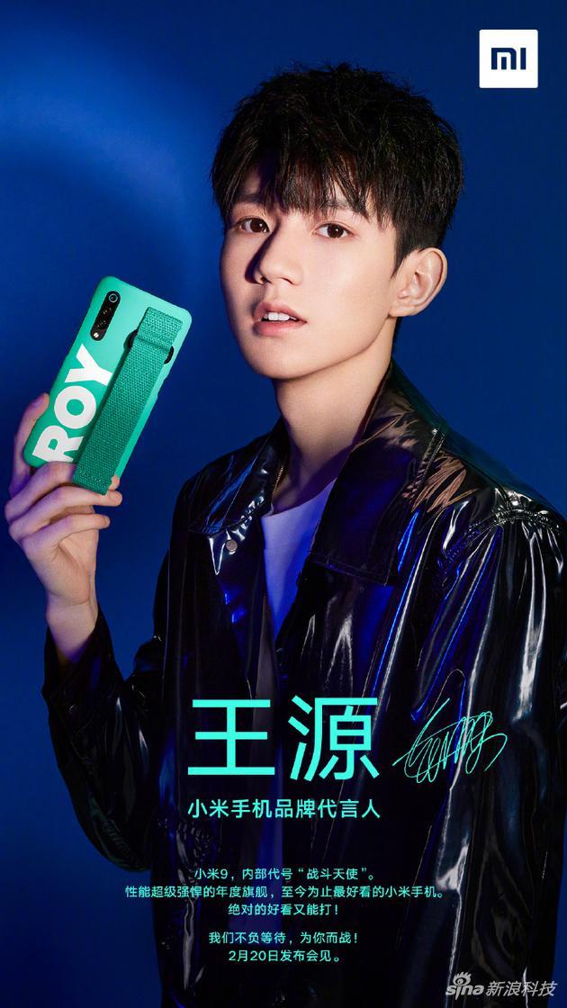 手机品牌都爱请代言人 流量明星能带动销量吗?