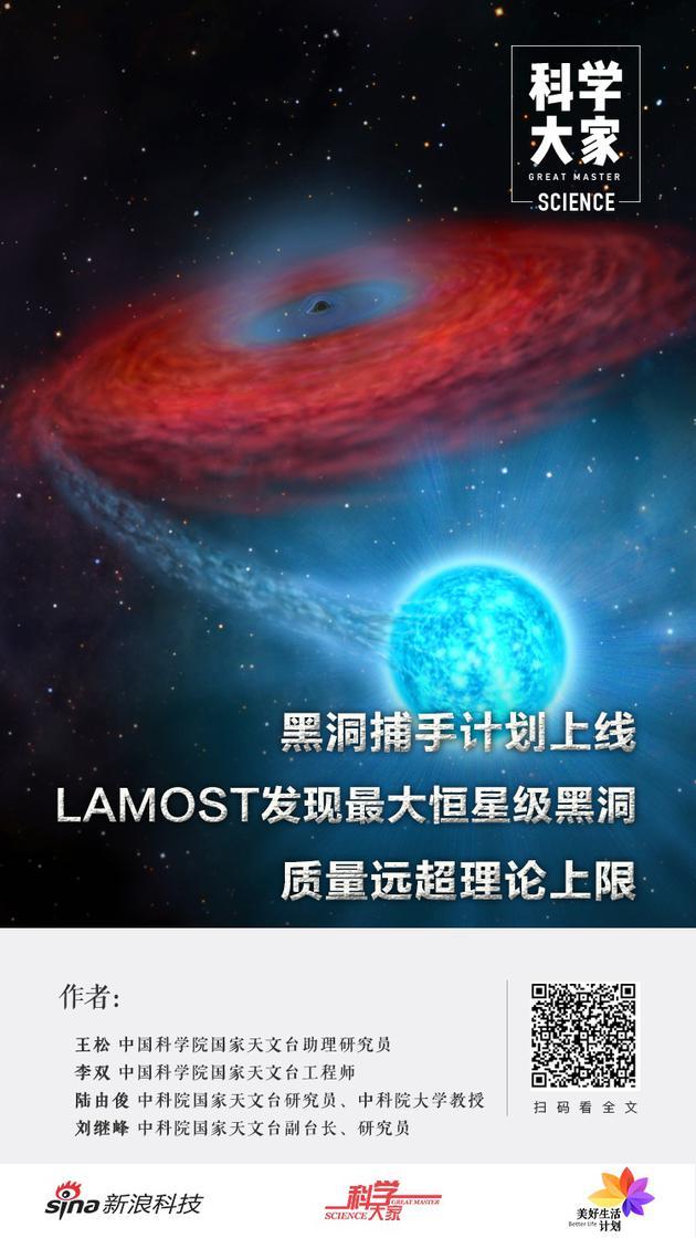 北京二中院向微信财付通发出司法建议后者启动研讨