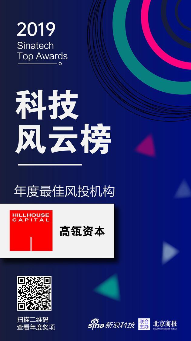 汇达资产托管公司党委书记董事长陶晓峰接受审查调查