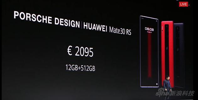 华为Mate 30系列全球发布:5G徕卡四摄 6272元起的照片 - 27