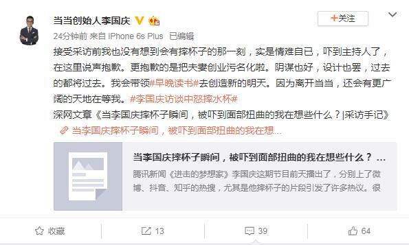 商品期货早盘走势分化:沪银涨超4% 棉花大跌逾3%