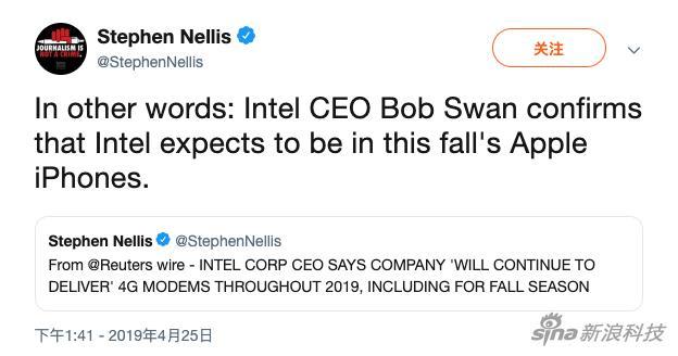 Stephen Nellis的推特称英特尔还是今年iPhone的供应商